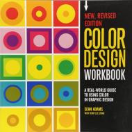 Color Design Workbook: New, Revised Edition: A Real World Guide to Using Color in Graphic Design, автор: Sean Adams