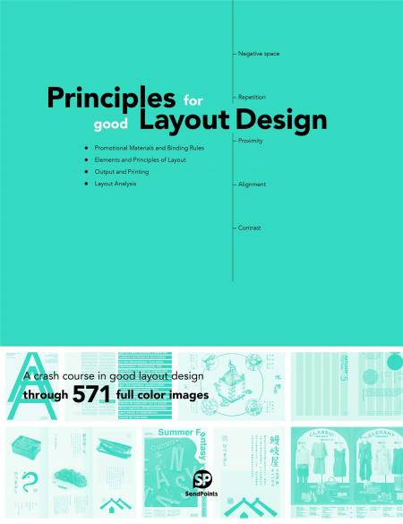 книга Principles for Good Layout Design, автор: