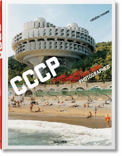 книга Cosmic Communist Constructions Photographed, автор: Frédéric Chaubin